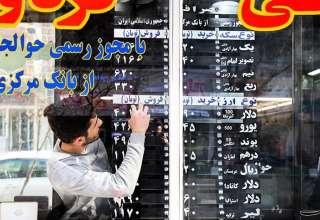 روز پرتلاطم دلار/ صرافها: ارز کم است