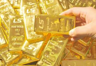 قیمت طلا تا پایان 2018 به بیش از 1400 دلار خواهد رسید