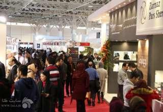 سرانجام خوش دهمین نمایشگاه طلا و جواهر تهران
