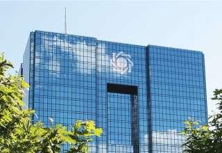 بانک مرکزی در 6 بانک جدید خارجی حساب باز کرد