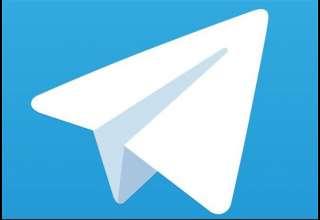 کشف حفره جدید امنیتی در تلگرام