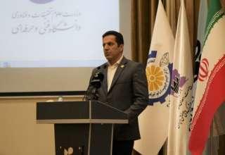 افتتاح اولین مرکز جامع تخصصی طراحی طلا و جواهر در کشور