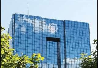 جزئیات برنامه بانک مرکزی برای مدیریت و کنترل التهابات بازار ارز