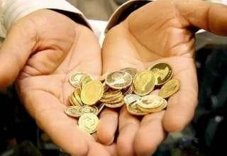 پیش فروش سکه مالیات ندارد + اسامی شعب