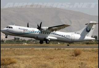 هواپیمای ATR تهران - یاسوج در سمیرم سقوط کرد/ اعزام بالگرد اورژانس به محل سقوط