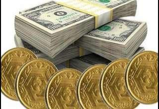 قیمت طلا، قیمت دلار، قیمت سکه و قیمت ارز امروز ۹۶/۱۱/۲۹