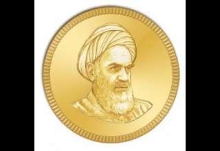 افت بهای سکه تصویر امام