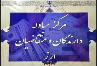 قیمت دلار بانکی ۳۷۱۵ تومان شد