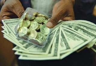 قیمت طلا، قیمت دلار، قیمت سکه و قیمت ارز امروز ۹۶/۱۲/۲