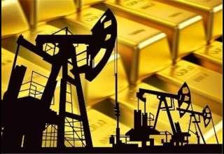 قیمت نفت و طلا کاهش یافت