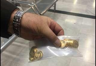 حراج سکه فردا در بانک کارگشایی