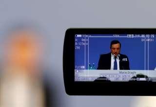 بانک مرکزی اروپا نرخ بهره را تغییر نداده است