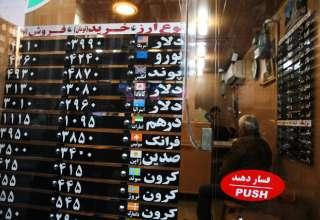 فروش دلار بانکی به مسافران محدود شد