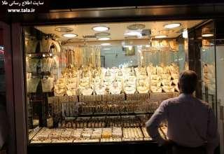 صنعت طلا و جواهر کشور در لبه پرتگاه !