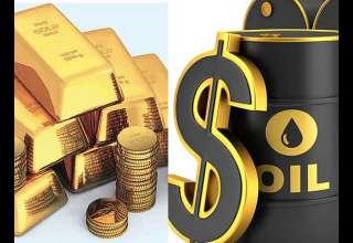 ادامه روند کاهشی قیمت طلا در بازارهای جهانی