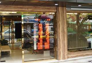 ساماندهی تمام معاملات حوالهای ارزی در سامانه نیما از خرداد 97/ صرافی ها در نیما رتبهبندی میشوند