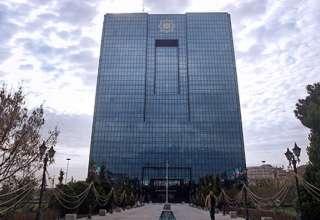 جزییات رشد اقتصادی ۹ ماهه از سوی بانک مرکزی اعلام شد