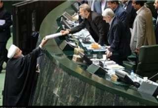 متن کامل قانون بودجه ۱۳۹۷ کل کشور منتشر شد + سند