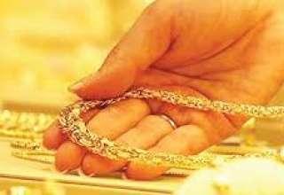 قیمت طلا در آستانه نشست فدرال رزرو آمریکا کاهش یافت