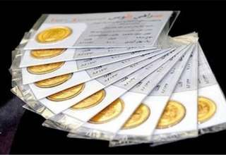 توقف نوروزی حراج سکه بهار آزادی/آغاز عرضه از ۱۴فروردین