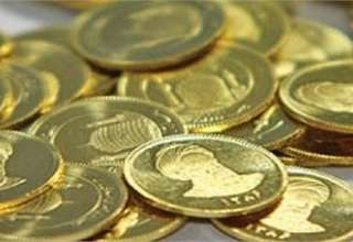 رشد ۱۱۶هزار تومانی سکه در اسفند