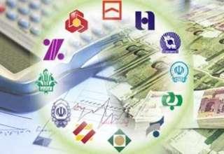 بانک ها چطور سال ۹۶ را به پایان رساندند؟