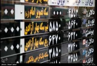 بلومبرگ: نگرانی از وضعیت اقتصاد ایران ارزش ریال را کاهش داد