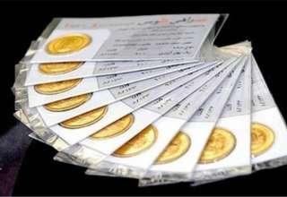 عرضه گسترده سکه در تمام شعب بانک ملی/امکان تحویل «کارت سکه»