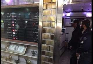 دستگیری ۱۲ نفر از اخلالگران بازار ارز/ پلمب ۱۶ صرافی فاقد مجوز