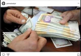 کدام بانکها ارز مسافرتی و دانشجویی میدهند؟