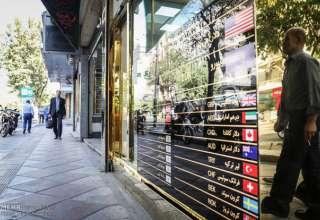 آلبرت بغازیان: پیششرطهای ماندگاری سیاستهای یکسانسازی نرخ ارز/بانک مرکزی به توزیع به موقع ارز متعهد باشد