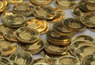 نرخ سکه تمام در دامنه 18 میلیون ریال باقی ماند