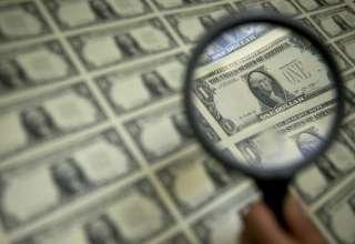 کشتی بازار ارز کجا پهلو گرفته است؟