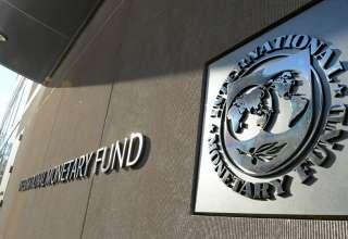 صندوق بینالمللی پول از سیاست ضد فساد جدید خود رونمایی کرد
