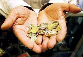 چوب حراج به ۴۸۵ هزار سکه
