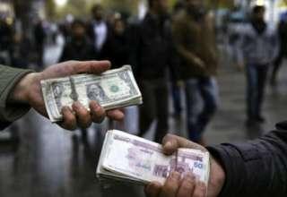 دلار در بازار آزاد چند تومان است؟!؟