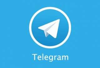 دستور قضایی فیلتر تلگرام صادر شد