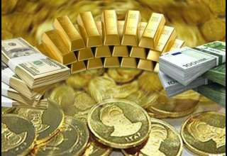 طلا  و  سکه  ارزان شد.