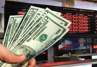 شاید چاره کنترل بازار ارز تاسیس بورس ارز نباشد