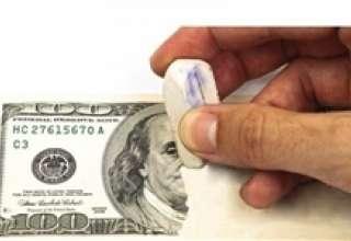 خرید دلار تحریم شد/ تغییر اکوسیستم ارزی کشور