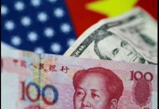 کاهش شدید ارزش یوان چین در پی تهدیدات جنگ تجاری