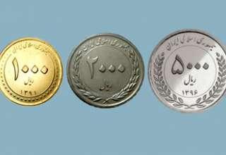 کاسبی جدید با سکههای پول!!