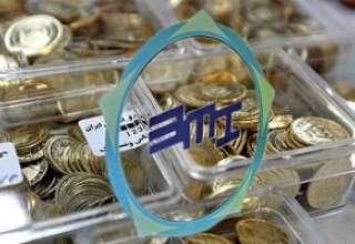 تحویل سکههای پیشفروش ۳ماهه از فردا