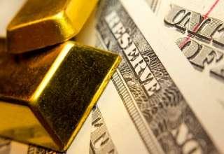 قیمت طلا برای سومین هفته متوالی با کاهش همراه شد