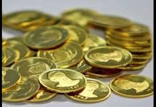 اخذ مالیات از خریداران سکه به کجا رسید؟!