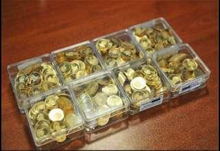 ربع سکه ۱ میلیون تومانی شد