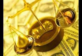 قیمت جهانی طلا تا پایان امسال به 1300 دلار خواهد رسید