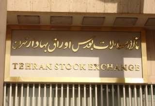 سرریز نقدینگی به خیابان حافظ