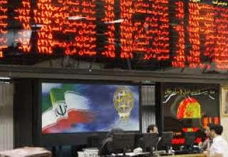 دورنمای بازار سهام در پاییز امسال