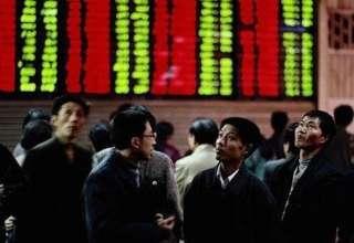 سهام آسیایی درجا زد/سقوط اوراق قرضه در جهان کاهش یافت